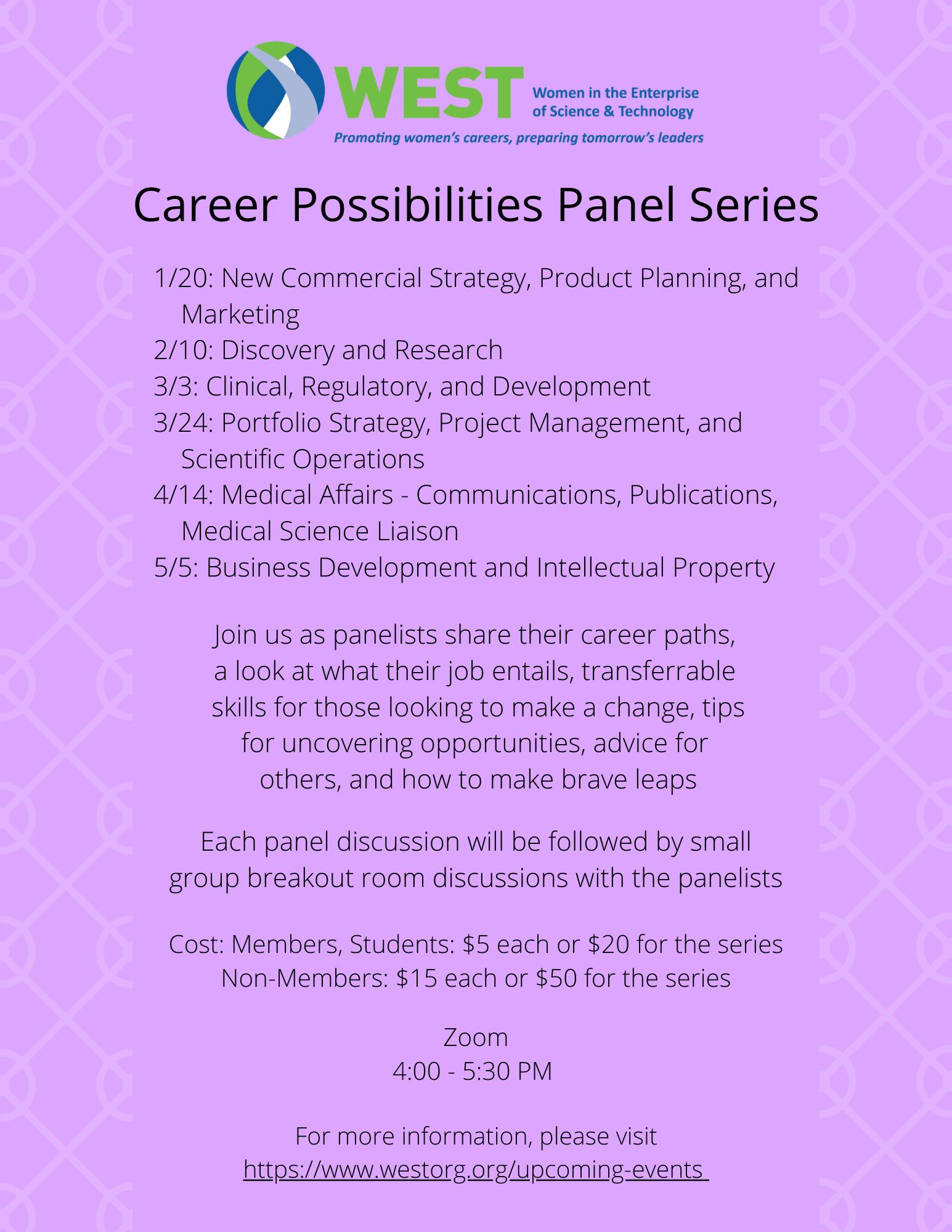2020 Career Possibilities Panel Series
